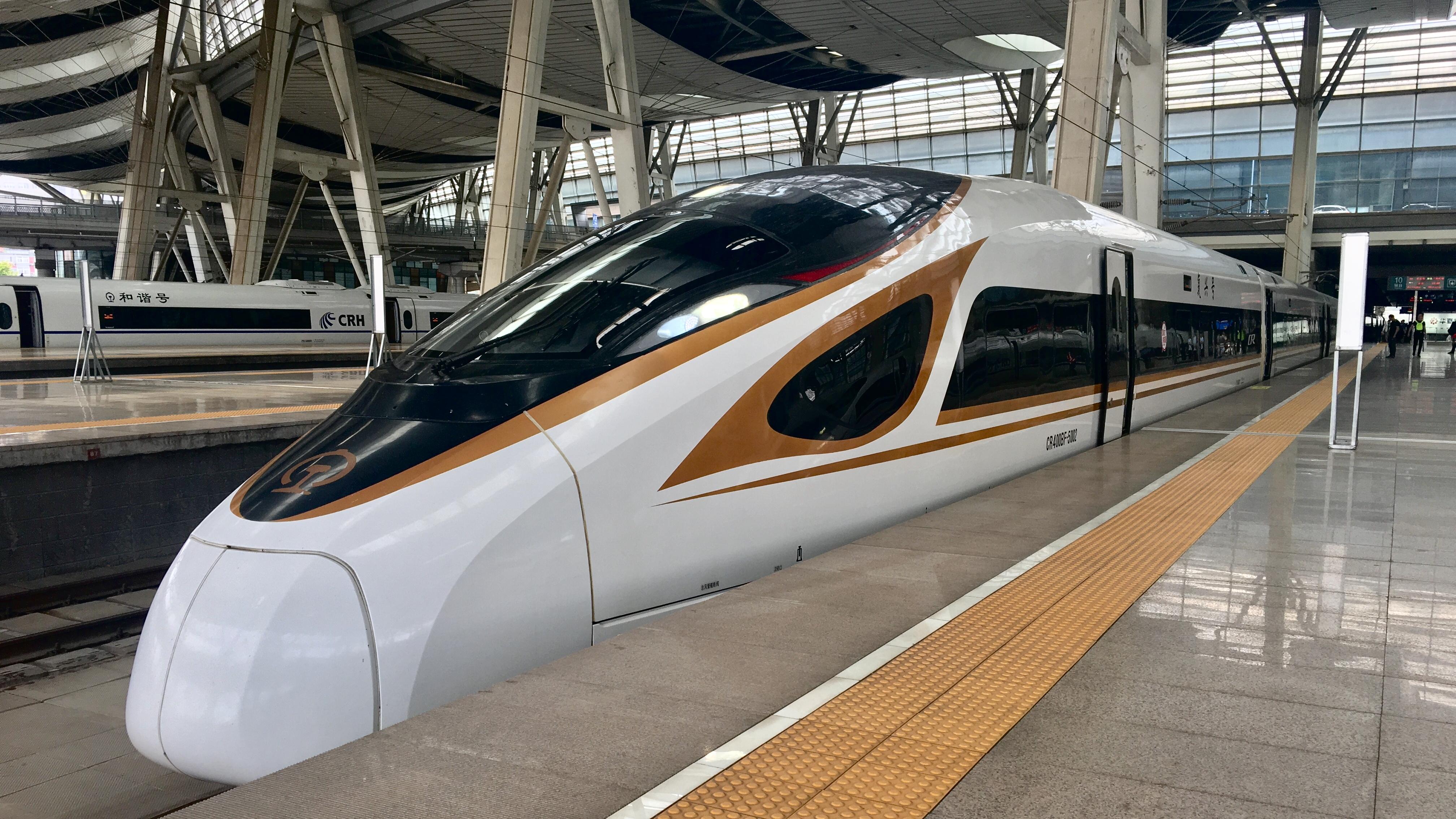 包海高铁预计2022年竣工运行通车!受益人口达到6000多万人!