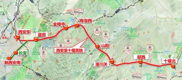 西十高铁开工建设全面启动,预计2022年建成通车!届时武汉至西安只需3小时!