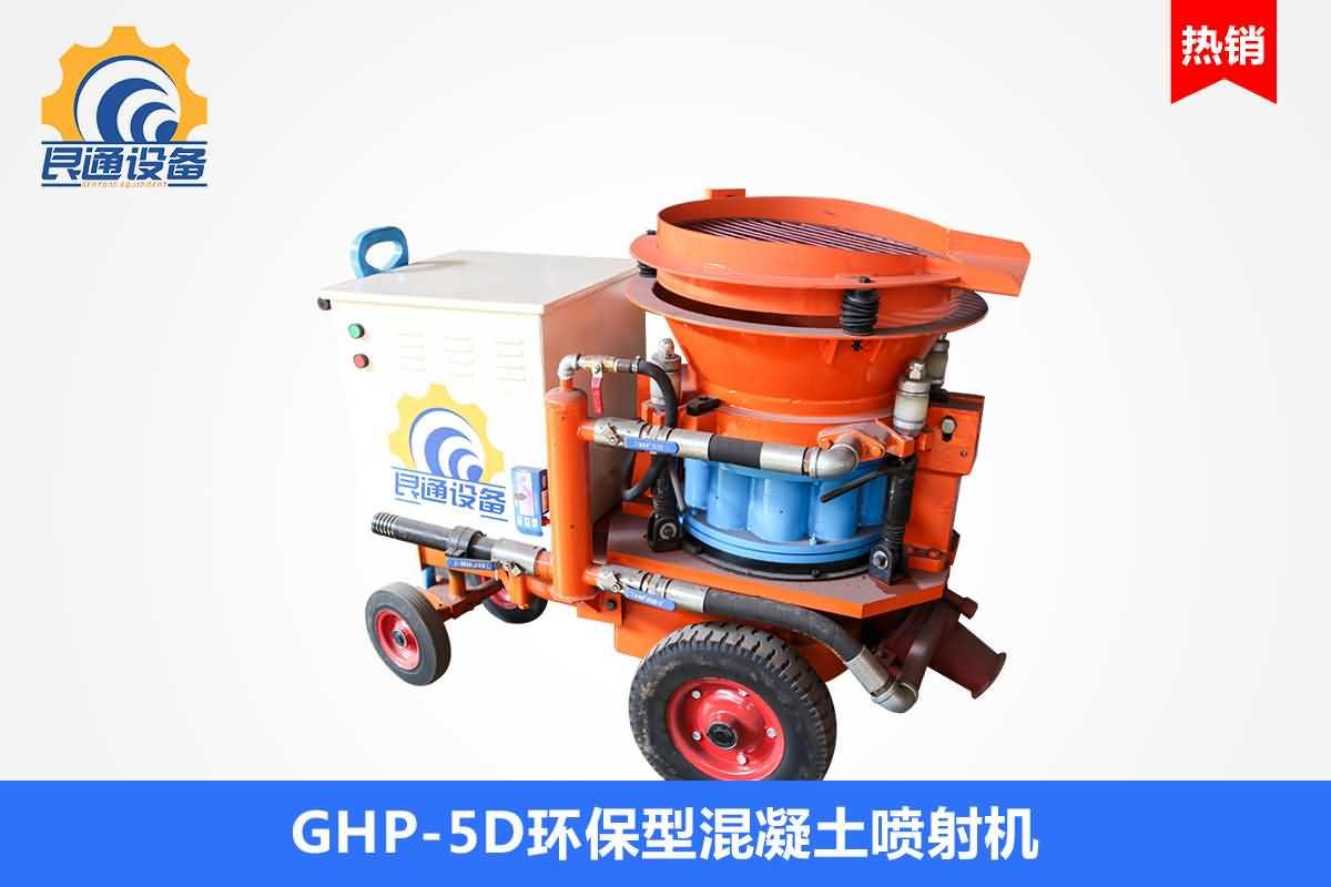 https://www.gtznzb.com/upload/GHP-5D/7D环保型混凝土喷射机.jpg