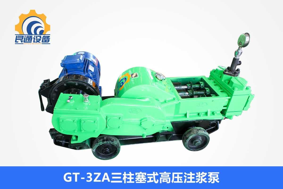 https://www.gtznzb.com/upload/GT-3ZA三柱塞式高压注浆泵.jpg