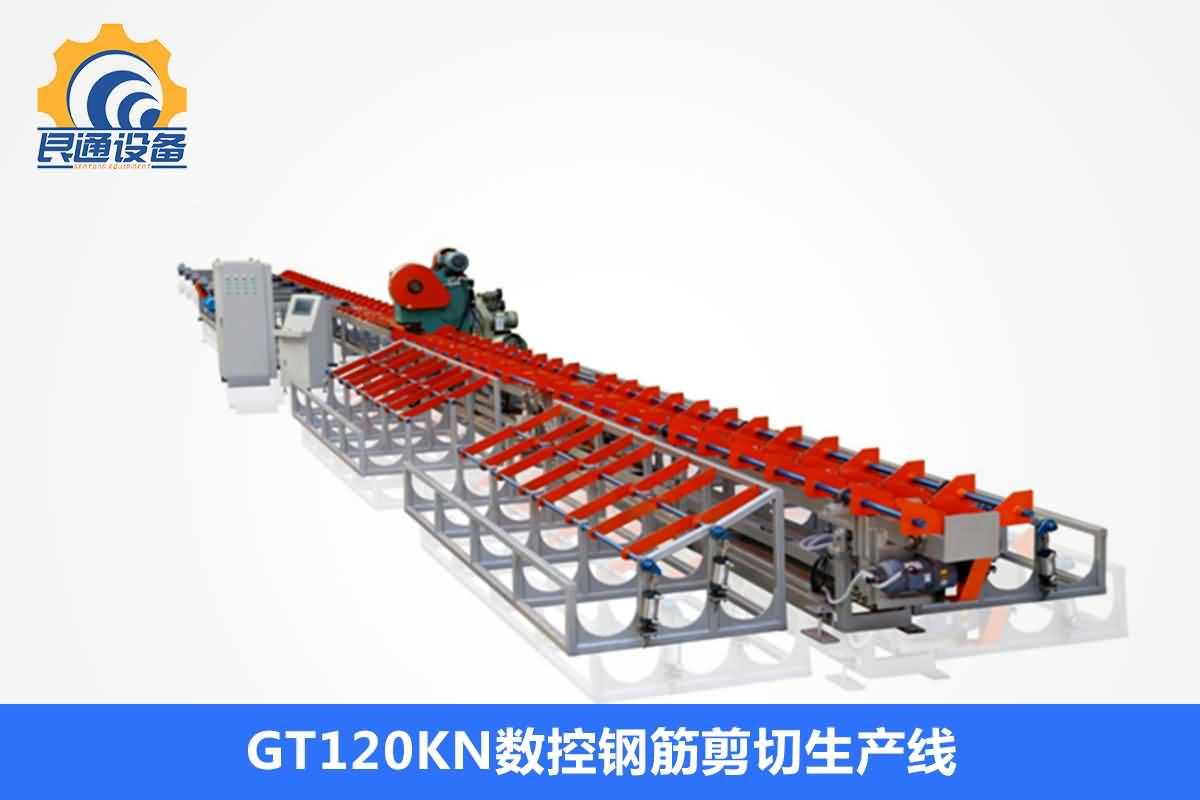 GT-120KN数控钢筋锯切生产线