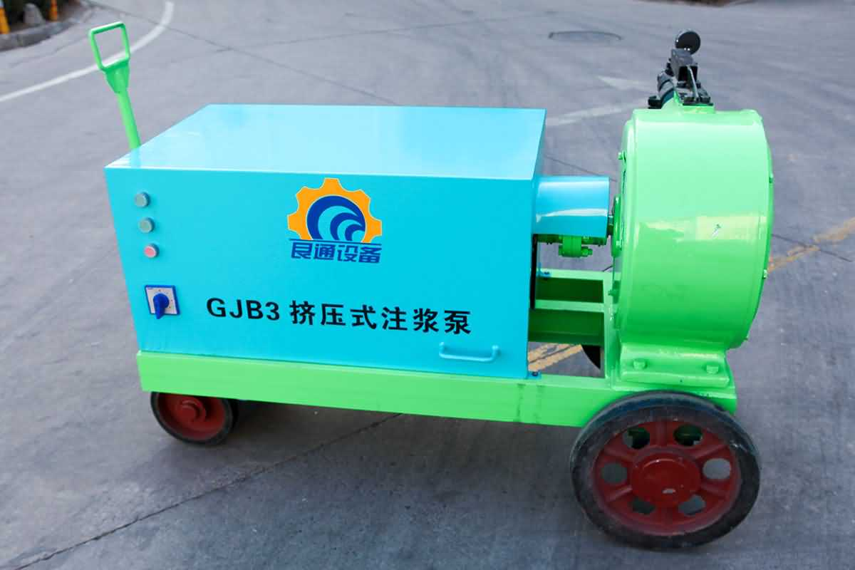 GJB3型挤压式注浆泵